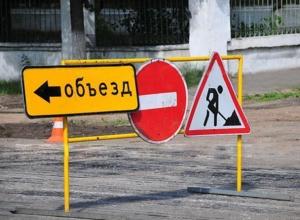 На Гидрострое в Краснодаре построят новую дорогу
