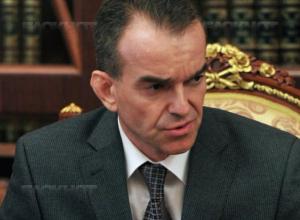 Губернатор Кубани объявил «зачистку» перед выборами президента России