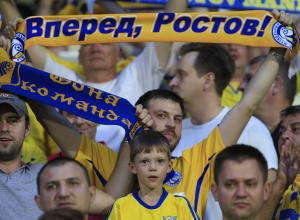 В матче «Краснодара» с «Ростовом» обошлось без голов