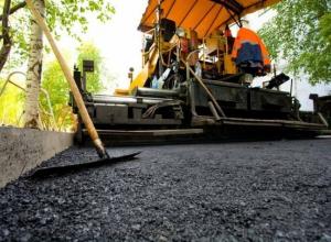 Районы Кубани поделили деньги на ремонт дорог