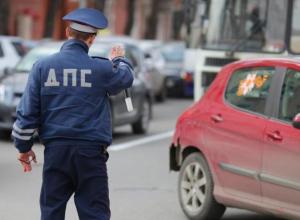 Краснодарские автомобилисты забудут о привычном ПТС
