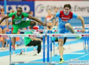Четверо кубанских легкоатлетов будут представлять Россию на чемпионате мира