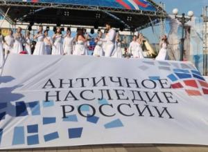В Краснодарском крае завершился фестиваль «Античное наследие России»