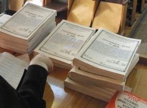 Кущевский суд рассматривает дело гендиректора компании Цапков