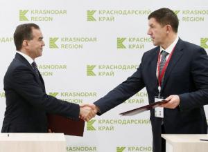 ПАО «Ростелеком» и администрация Краснодарского края заключили соглашение о сотрудничестве