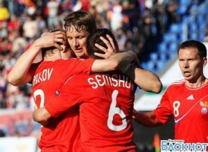Российские футболисты обыграли сборную Армении