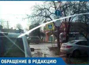 Дорожные знаки в Краснодаре спровоцировали водителей на нарушения