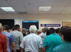 Очередь в очередь: люди записываются с ночи, чтобы взять талончик в «НЭСК-Электросети» в Краснодаре