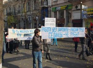 Группы работников завода «Седин» заблокировала в социальных сетях генпрокуратура