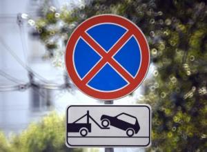 Еще на одной улице в Краснодаре запретят остановку