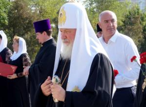 Патриарх Кирилл пожелал кубанцам божьей помощи