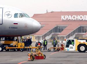 Кусочек хутора заберет себе аэропорт Краснодара
