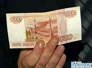 Краснодарский мошенник обменял 5-тысячную купюру на купюру «Банка приколов»