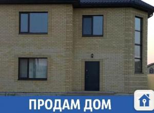 Просторный двухэтажный дом продается в Краснодарском крае