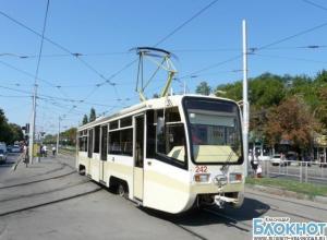 В Краснодаре перекроют два трамвайных маршрута