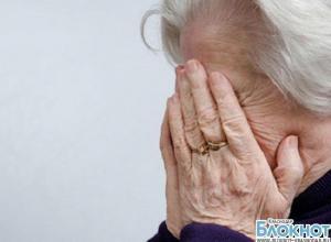 В Краснодаре пенсионерка выпрыгнула с восьмого этажа