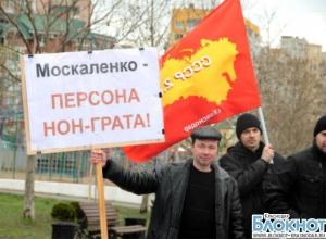 На Кубани прошли пикеты за отставку генконсула Украины
