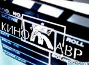 В Сочи завершился 25-й Открытый российский кинофестиваль «Кинотавр»