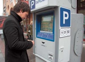 Парковки у больниц Краснодара могут стать бесплатным