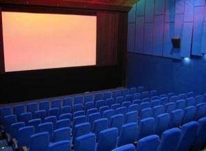 В Краснодаре стартовали Дни французского кино