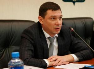 В Краснодаре утвержден главный финансовый документ города на 2017 год