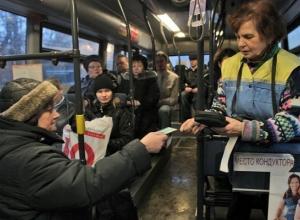 В Краснодаре поднимут стоимость за проезд в трамваях и троллейбусах