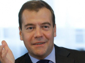 Новые штрафы и правила для жителей и фермеров Краснодарского края подписал Дмитрий Медведев
