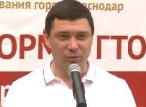 Сотрудников администрации Краснодара подвергли серьезным испытаниям