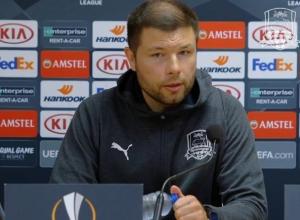«Матч будет решающим», - тренер «Краснодара» перед игрой со «Стандартом»