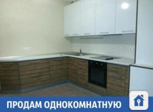 Уютная однушка с ремонтом и мебелью продается в Краснодаре