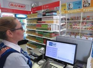 На «Почте России» в Краснодарском крае появились первые магазины «Магнит»