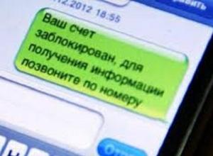 В Краснодарском крае семья наркоманов промышляла мошенничеством