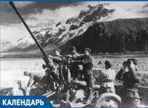 75 лет исполняется со Дня освобождения Кубани от немецко-фашистских захватчиков