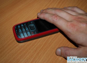 В Сочи мужчина убил друга и забрал два сотовых телефонов