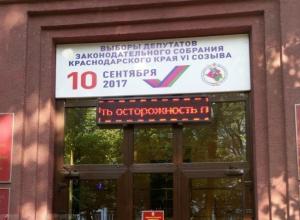На Кубани никто не раскачивает лодку - эксперты о предвыборной гонке