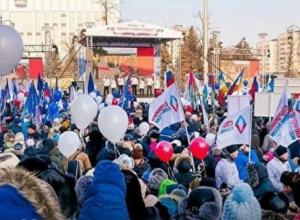 На митинг против коррупции и в поддержку президента приглашают жителей Краснодара и региона