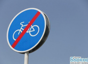 В Краснодаре стирают разметку велодорожки