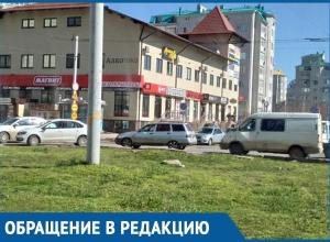 Жители Краснодара просят разобраться с «Оком Саурона»