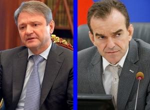 Краснодарский край заместители губернатора