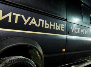 Краснодарская «ритуалка» будет пиариться в интернете