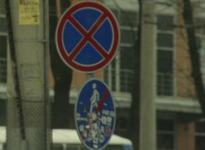 На улицах Краснодара запретят парковаться