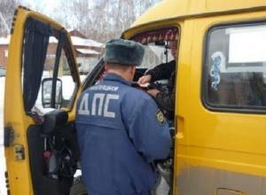 В Новороссийске проверяют автобусы и маршрутки из регионов Северного Кавказа