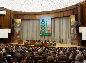 Кубань примет участие в московском форуме аграриев