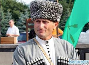 Французы обсуждают задержание черкесских активистов в Краснодаре