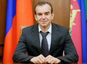 Губернатор Кубани вошел в ТОП-5 самых цитируемых блогеров