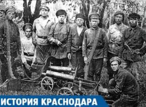Почему улицу в Краснодаре назвали в честь 30-й Иркутской дивизии