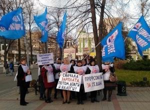 Власти Кубани после народного схода призвали «сединцев» к диалогу