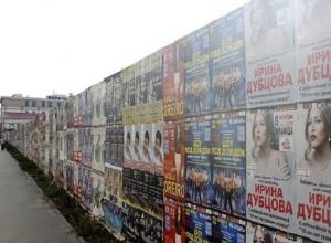 Для краснодарцев ужесточат наказание за расклеивание уличных афиш