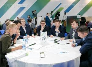 Анонимно и за 20 минут оценят лидеров России школьники в Сочи