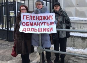 Обманутые дольщики из Геленджика поехали в Москву добиваться жилья и правды